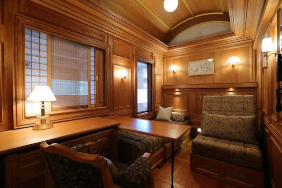 Seven Stars Kyushu Japan Uniq Luxe Uniqluxe Luxury Holiday Train Cruise