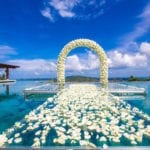 Panacea Koh Samui Luxury Resort Beach Wedding Beautiful Flower Arch